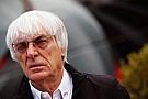 Ecclestone tells friends to skip Silverstone