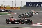 FIA clarifies defensive driving rules