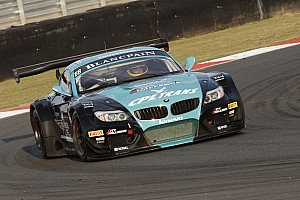 Blancpain Sprint Qualifying report Formation flying lands Vita4One BMW a one-two in Slovakia Ring qualifying race