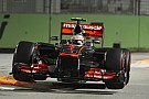 Hamilton admits Suzuka could be awkward after Mercedes news