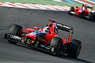 Marussia drivers will start Korean GP side by side
