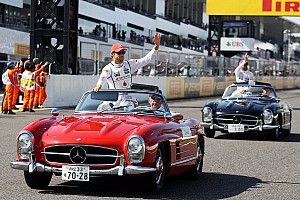 Formula 1 Rumor McLaren members deny Hamilton rift