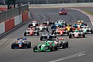 F2 MSV and FIA agree not to run Formula 2 in 2013