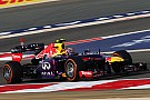 McLaren now supplying Red Bull's alternator