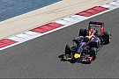 Red Bull denies 'secret' test in Spain