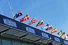 Minardi: Australian GP preview