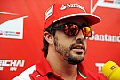 Honda plans to charm Alonso at Suzuka - report