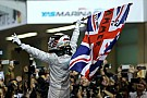 Emotional Hamilton finally bags second title