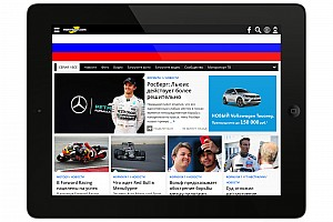 Motorsport.com expands global presence in announcing new operations in Russia