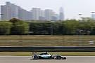EL1 - Mercedes reprend sa marge d'une seconde sur Ferrari