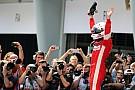 Феттель: Победа с Ferrari – как первый титул