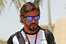 Dennis no duda del futuro de Alonso