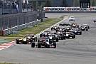 Европейская Ф3 не приедет на Moscow Raceway