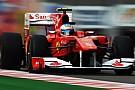 Ferrari: quando la sfortuna non c'entra
