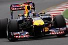 Pole da record per Vettel a Melbourne