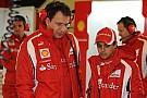 Ferrari: in arrivo uno step evolutivo per Istanbul