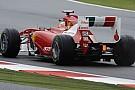 Nuova ala posteriore per la Ferrari a Silverstone