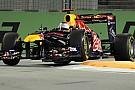 Singapore, Qualifiche: Vettel imprendibile