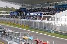 Estoril ancora in dubbio nel calendario 2012