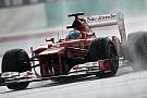 Gp Malesia: capolavoro di Alonso sul bagnato!