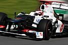 Mugello, Day 2: Kobayashi eguaglia Grosjean
