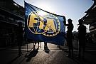 La FIA ha trovato il promoter per la Formula E
