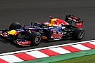 Suzuka, Libere 3: Vettel guida l'1-2 Red Bull