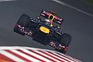 Buddh, Libere 1: Vettel davanti, Alonso terzo