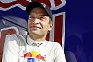 Ufficiale: due gare con la M-Sport per Hanninen