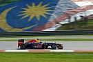 Una nuova pista ed un parco tematico in Malesia?