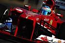 La Ferrari conferma il problema ad uno scarico