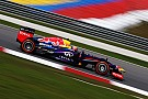 Sepang, Libere 1: Webber di un soffio su Raikkonen