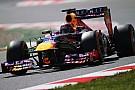 Vettel ha risparmiato le gomme dure per la gara