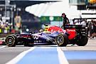 La Red Bull teme che la Mercedes si sia nascosta
