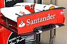 Ferrari: paratie dell'ala davanti con diverse soffiature