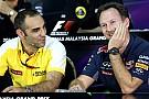 Абитбуль: Успех с Red Bull нас расслабил