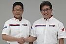 Yoshishige Nomura nuovo presidente della HRC