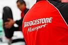 La Bridgestone lascia la MotoGp a fine 2015!
