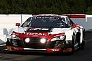 24 Ore di Spa: Vanthoor mette in pole l'Audi