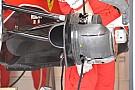 Ferrari: ecco la pinza orizzontale dei freni anteriori