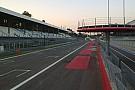 Monza ritorna nel calendario della SBK dal 2016?