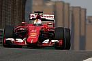 Shanghai, Q1: Vettel precede Raikkonen. Fuori Alonso