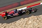 Toro Rosso: Sainz Jr completa la line-up dei test