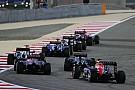 Analyse - Pourquoi la Formule 1 recherche une nouvelle écurie