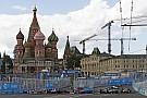 Ди Грасси: Московской трассе нужно место для обгонов