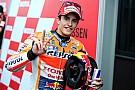 Marquez diz que repetiria manobra de Rossi