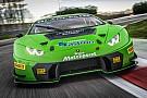 La Lamborghini annuncia tre programmi per i giovani