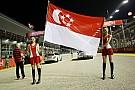 Habrá cambios en Singapore