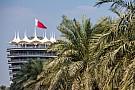 GP2 e GP3 in Bahrein insieme al WEC a novembre