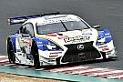 Super GT Live Vidéo - Super GT à Fuji - Course